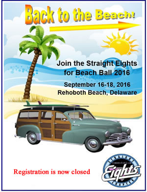 beachball2016_logo